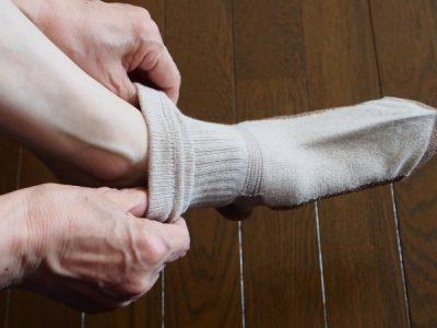 右足が苦しくむくみ中々良くならず、 最近では足首も痛い